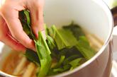 ホウレン草と玉ネギのみそ汁の作り方3