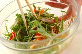 春雨のピリ辛ヘルシーサラダの作り方1