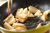 レンコンのバター炒めの作り方1