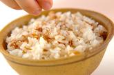 ミョウガの佃煮混ぜご飯の作り方2