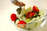 ヘルシーワカメのサラダの作り方1