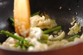 イカのサッパリ塩炒めの作り方1