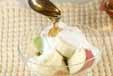 果物とハニーヨーグルトの作り方1