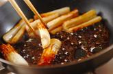 ちくわのショウガ焼きの作り方2