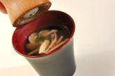 シメジとハムのスープの作り方2