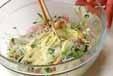 サラダ素麺の作り方1