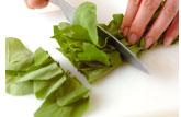 ヒヨコ豆のサラダの作り方2