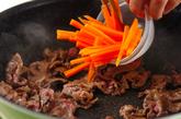 牛肉とニンジンのオイスターソース炒めの作り方2