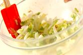塩もみ白菜の甘酢漬けの作り方2