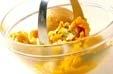 イモイモサラダの作り方1