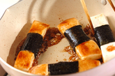ハンペンの磯辺焼きの作り方3