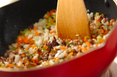 野菜たっぷりカレードリアの作り方2