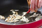 ペペロンチーノ・キノコの作り方2