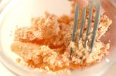 タラコ入り混ぜ寿司の下準備2
