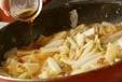 マーボー白菜の作り方4