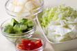白菜と梨のサラダの下準備2