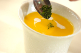 豆腐パンプキンスープの作り方3