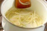豆腐パンプキンスープの作り方1