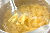 マッシュルームのチーズクリームパスタの作り方1