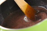 ゴマ風味水ようかんの作り方2