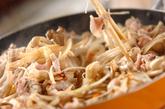 豚肉のユズコショウ炒めの作り方2