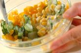キュウリとコーンのヨーグルトサラダの作り方1
