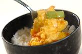 鮭アボカドの卵とじご飯の作り方2