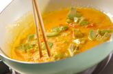 鮭アボカドの卵とじご飯の作り方1
