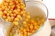 チキンビーンズスープ煮の作り方2