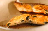 鮭の香り焼きの作り方1