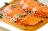 鮭の香り焼きの下準備1