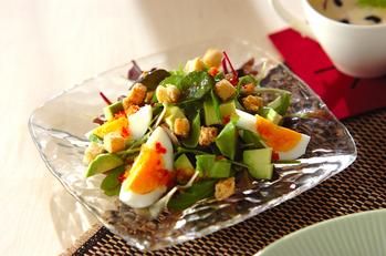ゆで卵のエスニックサラダ