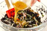 ヒジキの洋風サラダの作り方2