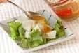 長芋とベーコンのサラダの作り方1
