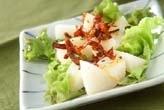 長芋とベーコンのサラダ
