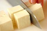 豆腐のタラコがらめの下準備1