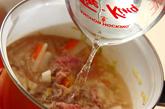 牛肉入りスープの作り方2