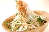 大根の和風サラダの作り方1