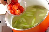 アスパラの中華スープの作り方1