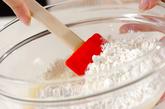 小豆パンケーキの作り方1