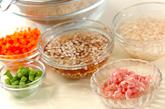玄米の具だくさん炊き込みご飯の下準備2