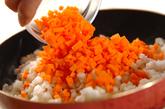 玄米の具だくさん炊き込みご飯の作り方1