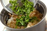 エノキのシンプル炊き込みご飯の作り方2