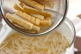 モヤシと油揚げのみそ汁の作り方1