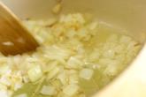鶏肉のトマト煮込みの作り方2