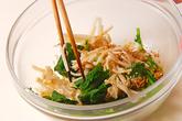 菊菜のゴマ和えの作り方3