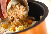 秋の炊き込みご飯の作り方2