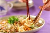 白身魚と香菜のサラダの作り方2