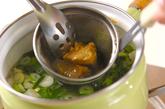 揚げ餅のみそスープの作り方2
