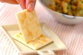 チーズたくあんの作り方3